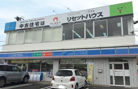 リセットハウス仙台支店s.jpg