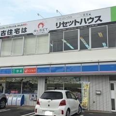 「≪仙台支店≫ 移転のお知らせ」サムネイル画像