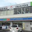 「≪仙台支店≫ 移転のお知らせ」のサムネイル画像