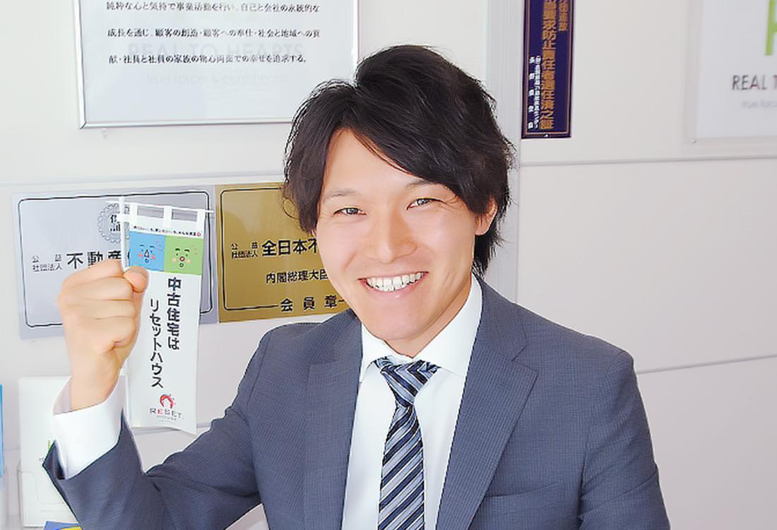 営業 課長/宅地建物取引士/白澤 朋廣
