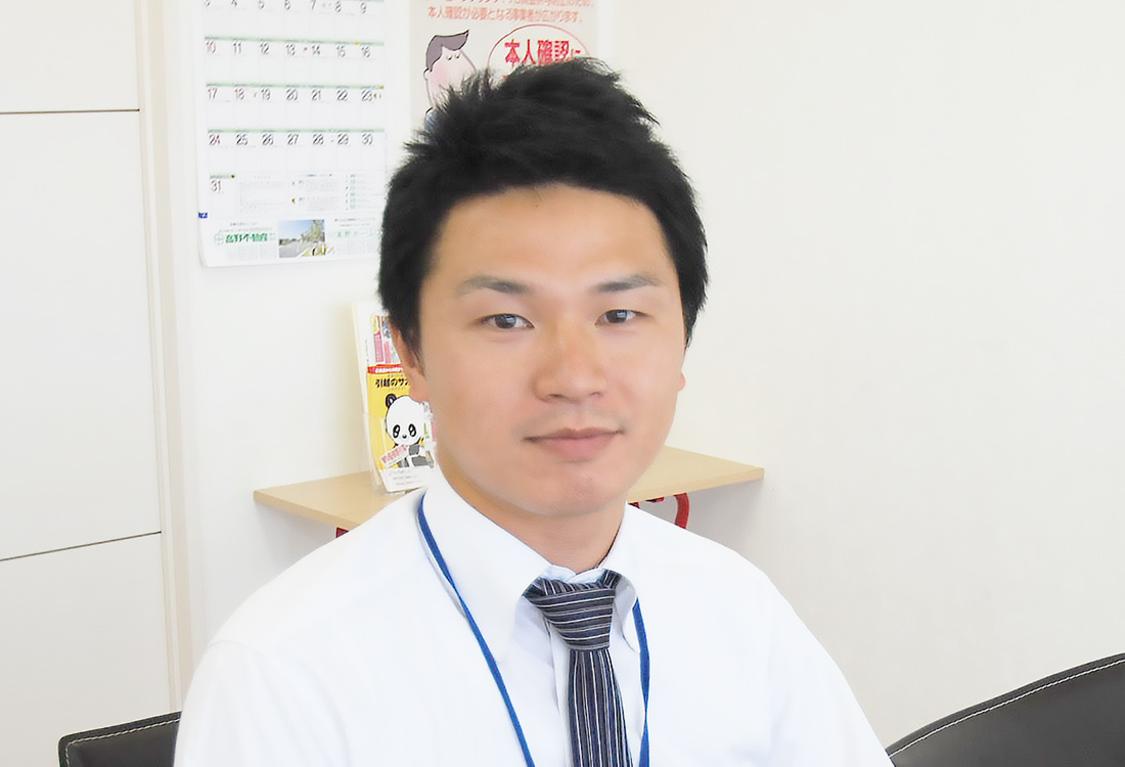 業務/主任/宮島 修平