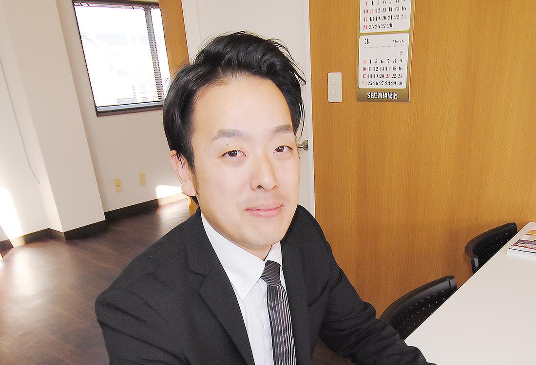 営業 主任/宅地建物取引士/新井 幸穂