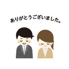 「熊本市東区保田窪5丁目」販売終了!のサムネイル画像