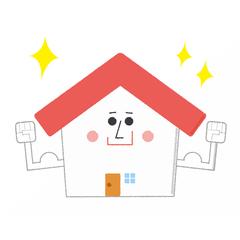 「お手入れで家が長持ち!~ 住まいのメンテナンススケジュール ~」サムネイル画像